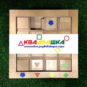 квадрашка-игра