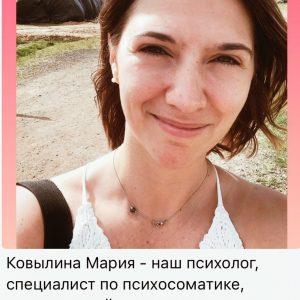 marykovylina.psy_240147425_565555424496585_3619953711646982350_n